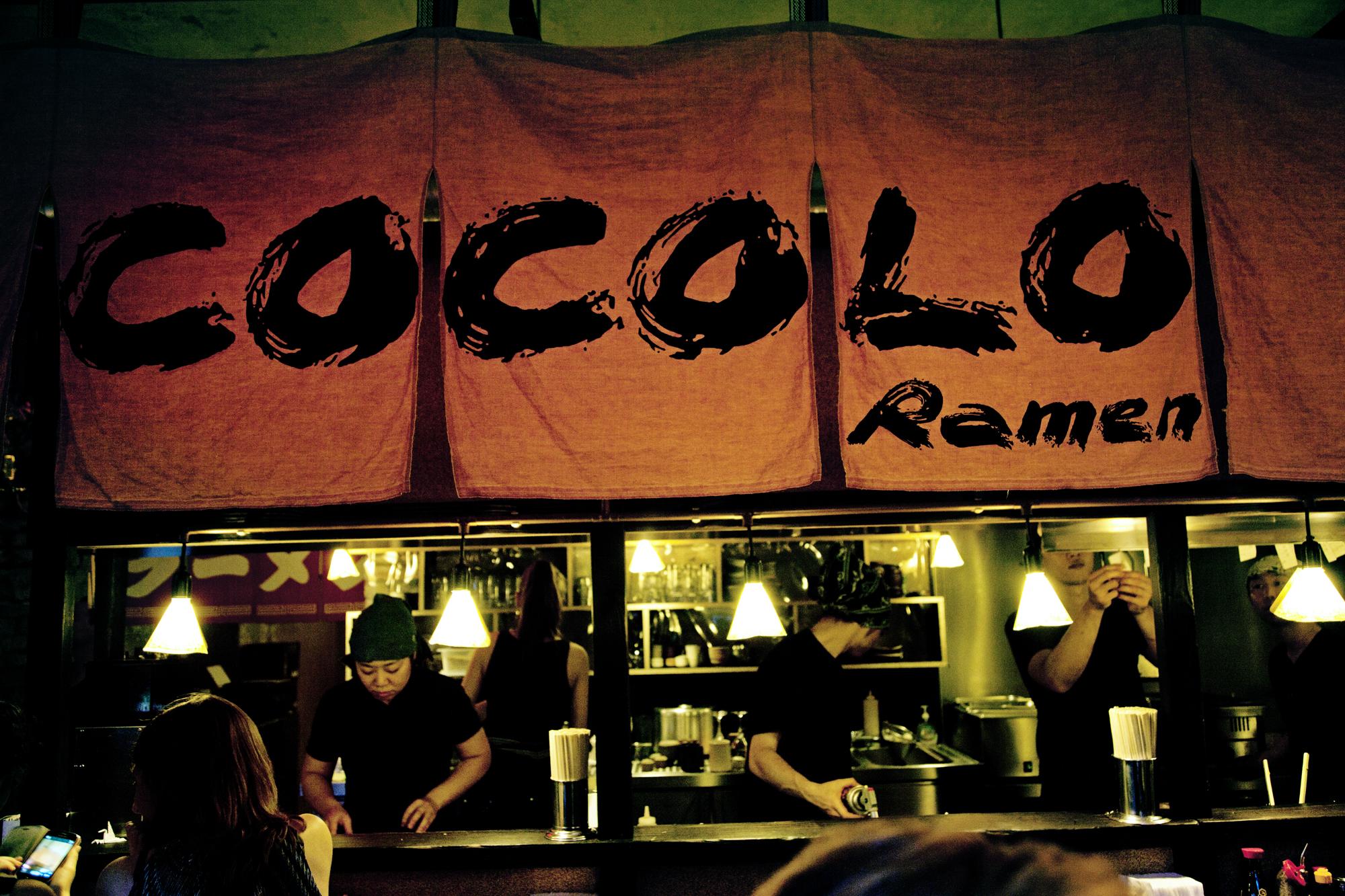 cocolo ramen x berg kuchi restaurants das sushi restaurant in berlin mitte und berlin. Black Bedroom Furniture Sets. Home Design Ideas
